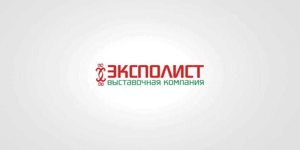 Логотип выставочной компании Эксполист - дизайнер Andrey_26