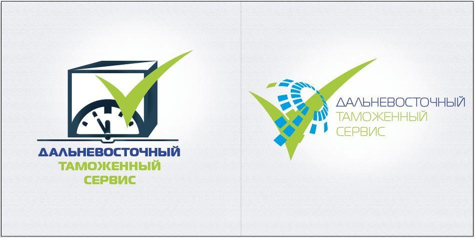 Логотип знак фирменные цвета для компании ДВТС   - дизайнер Dasha_Plugatar