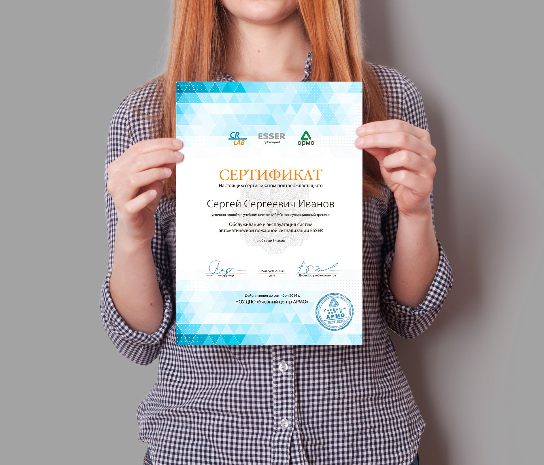 Дизайн сертификата диплома грамоты работа дизайнера sexposs Дизайн сертификата диплома грамоты дизайнер enrik