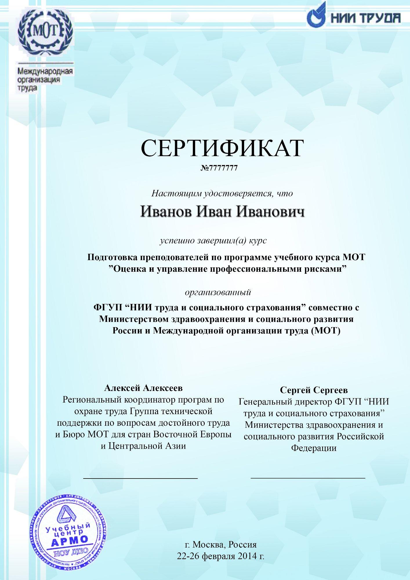 Дизайн сертификата\диплома\грамоты - дизайнер Vegas66