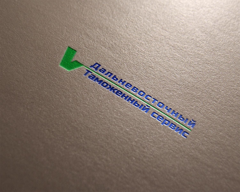 Логотип знак фирменные цвета для компании ДВТС   - дизайнер sehu