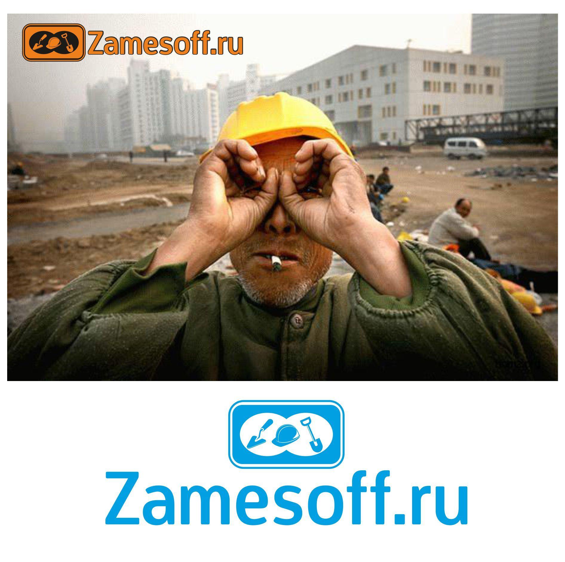 Лого для сервиса по поиску строительных материалов - дизайнер hsochi
