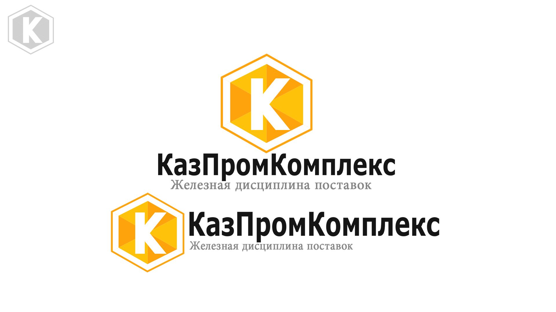 Редизайн логотипа, создание фирменного стиля - дизайнер RayGamesThe