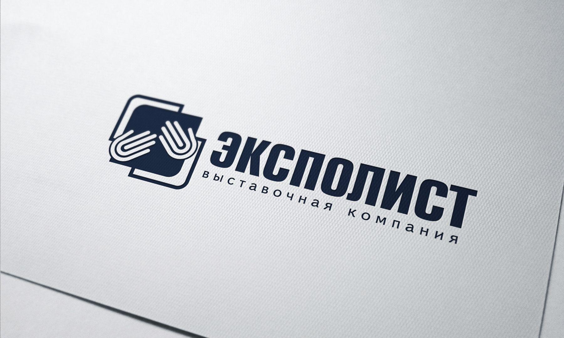 Логотип выставочной компании Эксполист - дизайнер Enrik