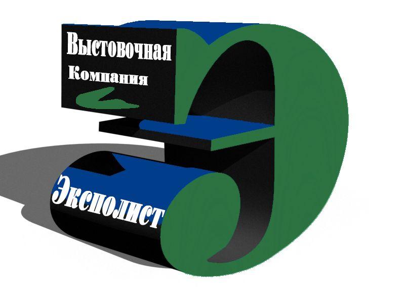 Логотип выставочной компании Эксполист - дизайнер erkin1983