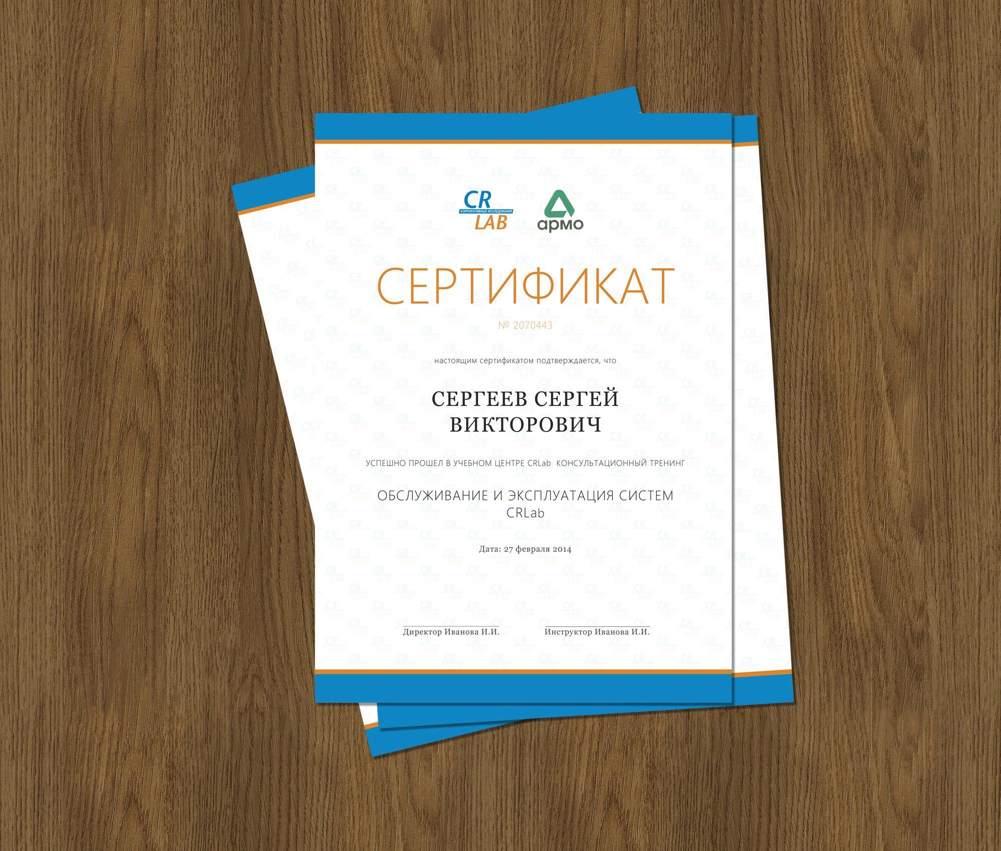 Дизайн сертификата\диплома\грамоты - дизайнер deco