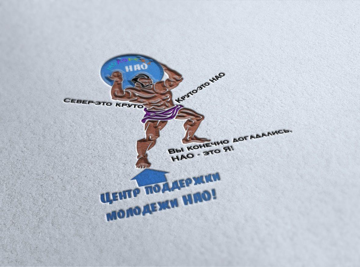 Логотип для Центра поддержки молодежных инициатив - дизайнер Advokat72