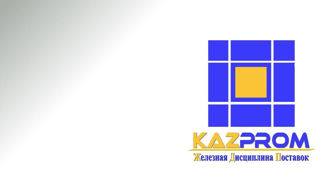 Редизайн логотипа, создание фирменного стиля - дизайнер Amridin