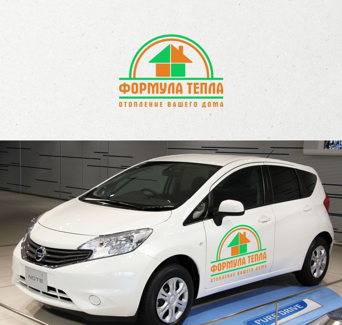 Логотип для компании Формула Тепла - дизайнер hpya