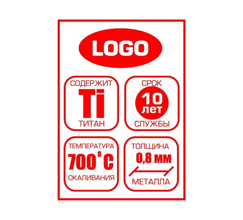 Наклейка на дымоход - дизайнер xamaza