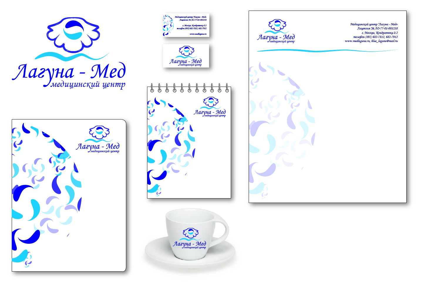 Разработка фирменного стиля  - дизайнер montenegro2014
