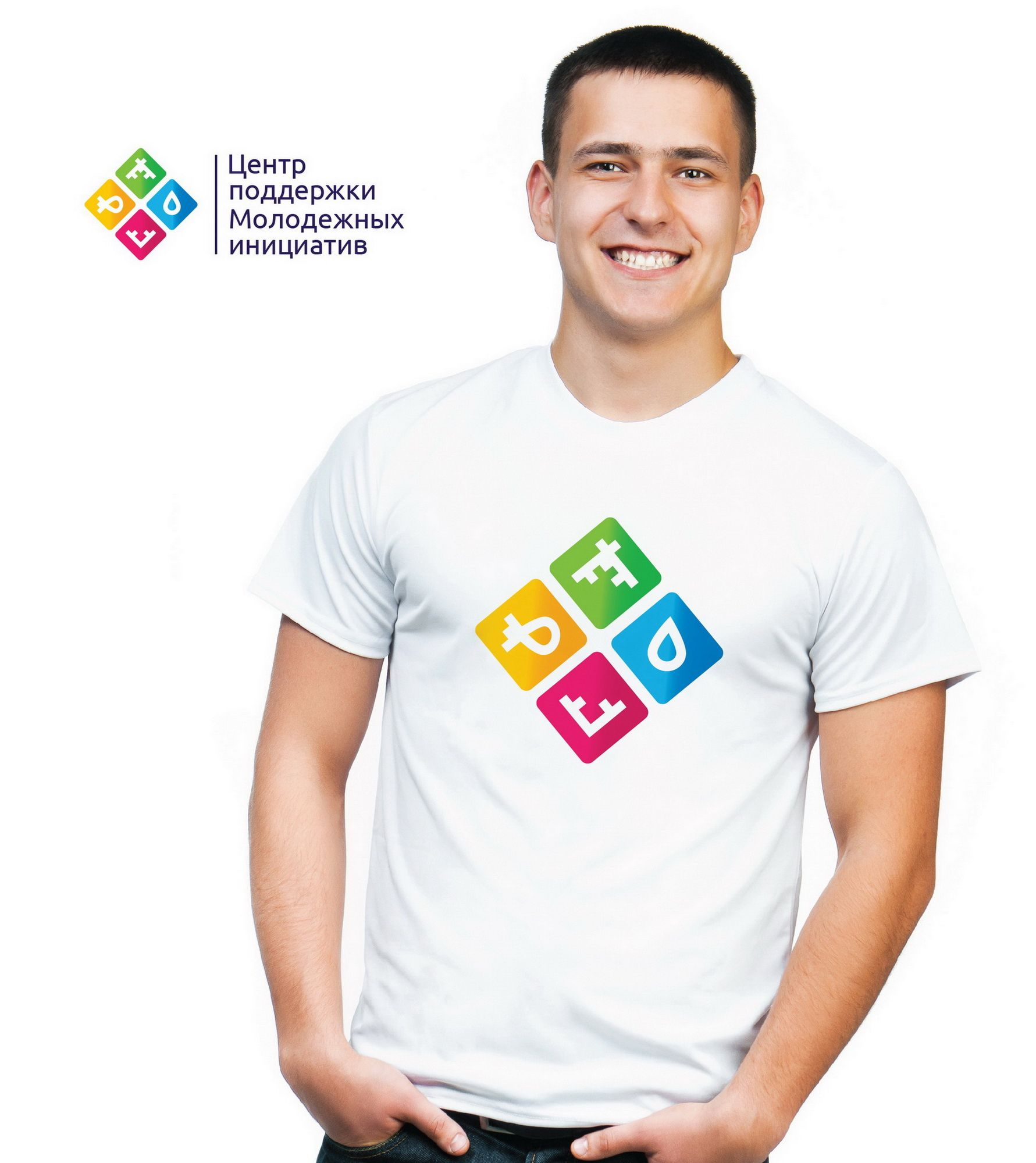 Логотип для Центра поддержки молодежных инициатив - дизайнер 25angel05