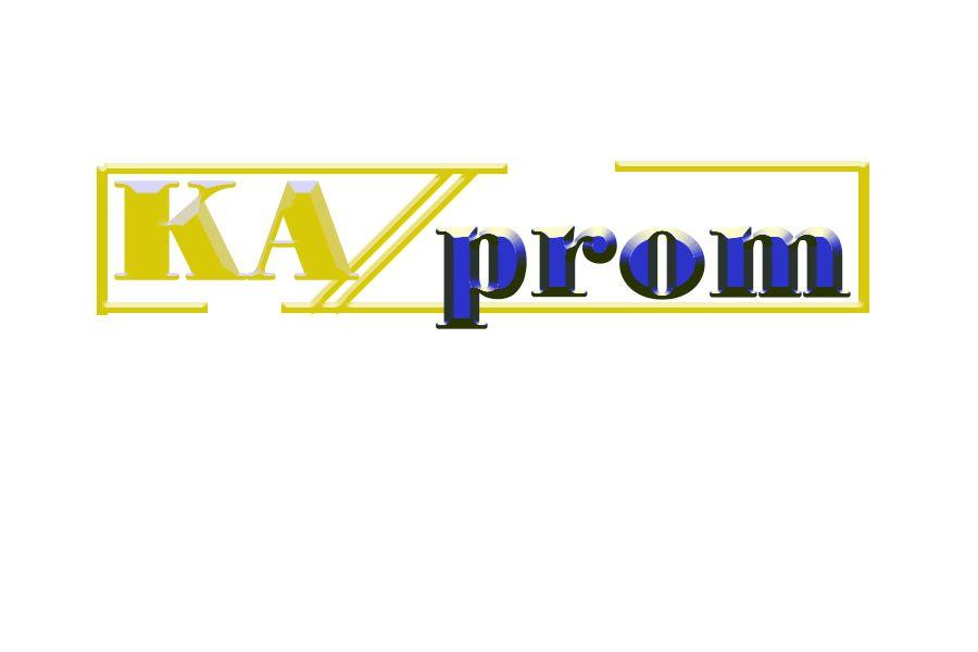 Редизайн логотипа, создание фирменного стиля - дизайнер erkin1983