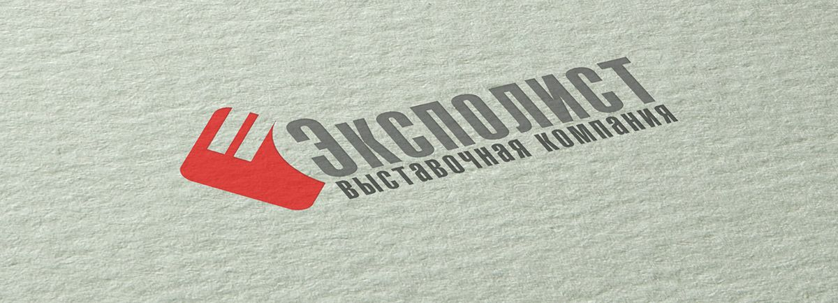Логотип выставочной компании Эксполист - дизайнер djmirionec1