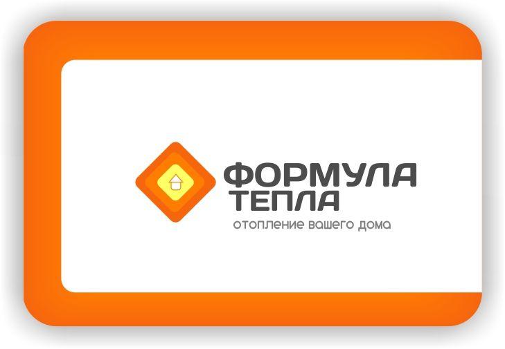 Логотип для компании Формула Тепла - дизайнер Ekalinovskaya
