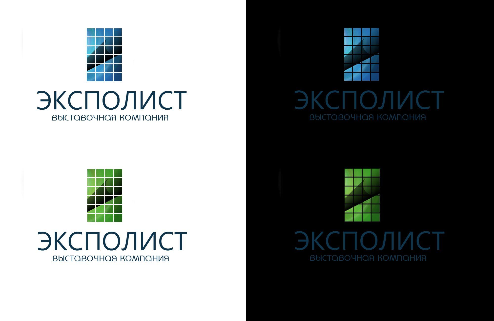 Логотип выставочной компании Эксполист - дизайнер GQmyteam