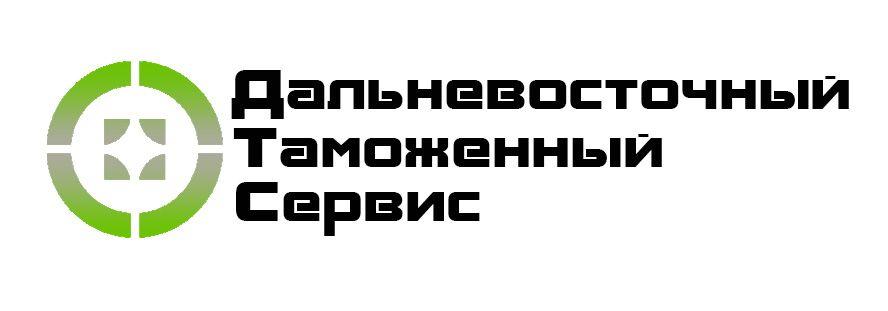 Логотип знак фирменные цвета для компании ДВТС   - дизайнер Lilipysi4ek