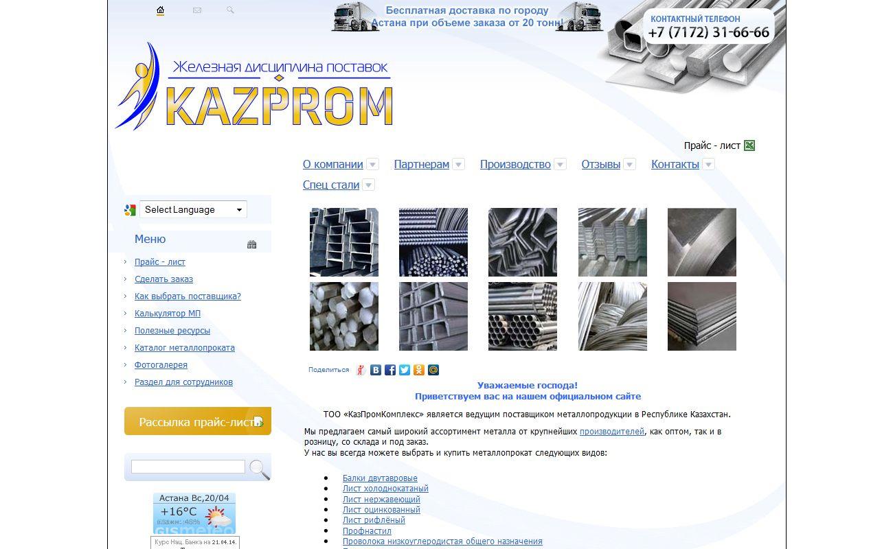 Редизайн логотипа, создание фирменного стиля - дизайнер Gas-Min