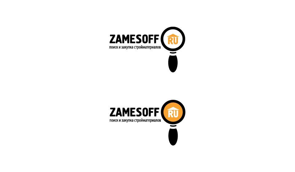 Лого для сервиса по поиску строительных материалов - дизайнер Belonzo925