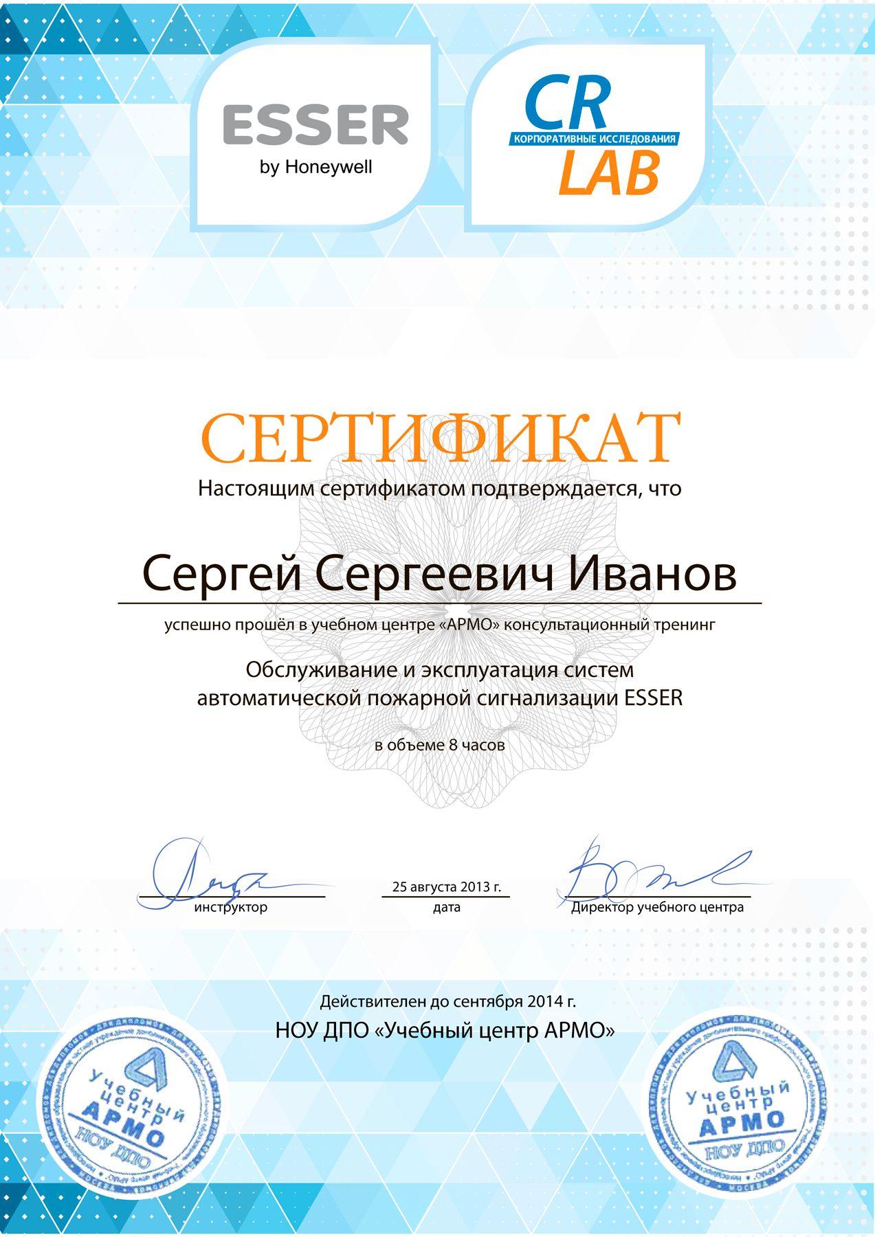 Дизайн сертификата\диплома\грамоты - дизайнер Enrik