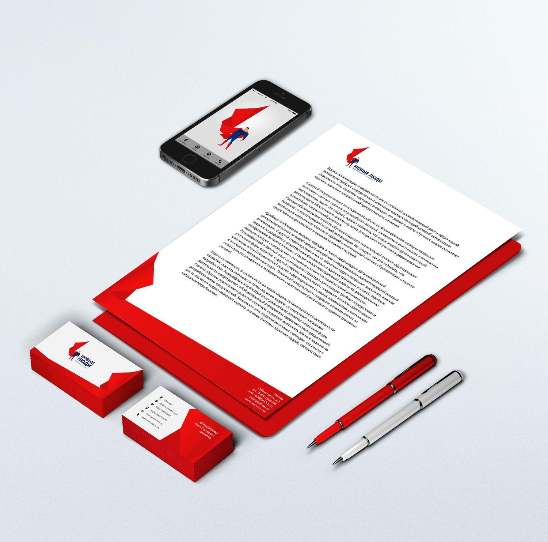Лого и стиль тренингового центра/системы знаний - дизайнер CyberGeek