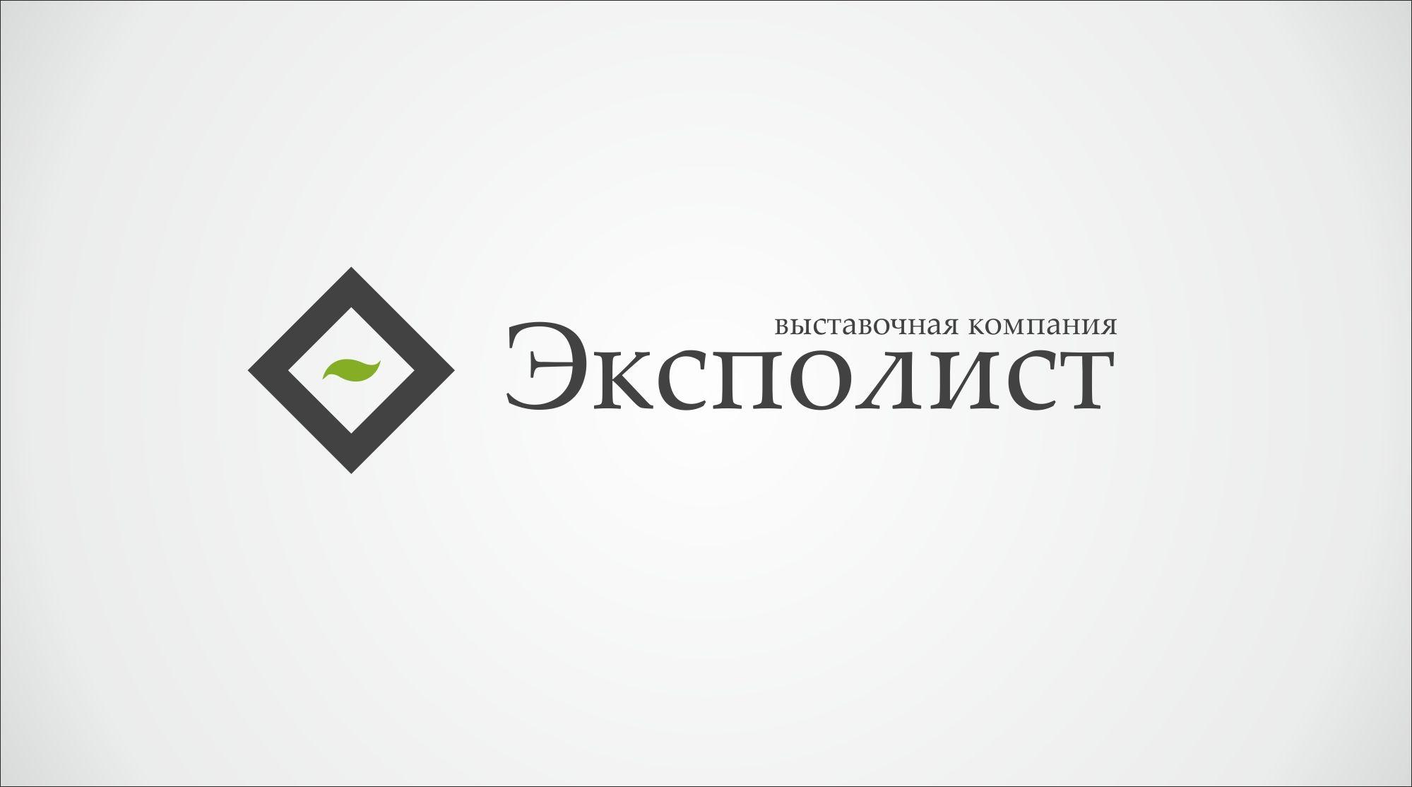 Логотип выставочной компании Эксполист - дизайнер infernal0099