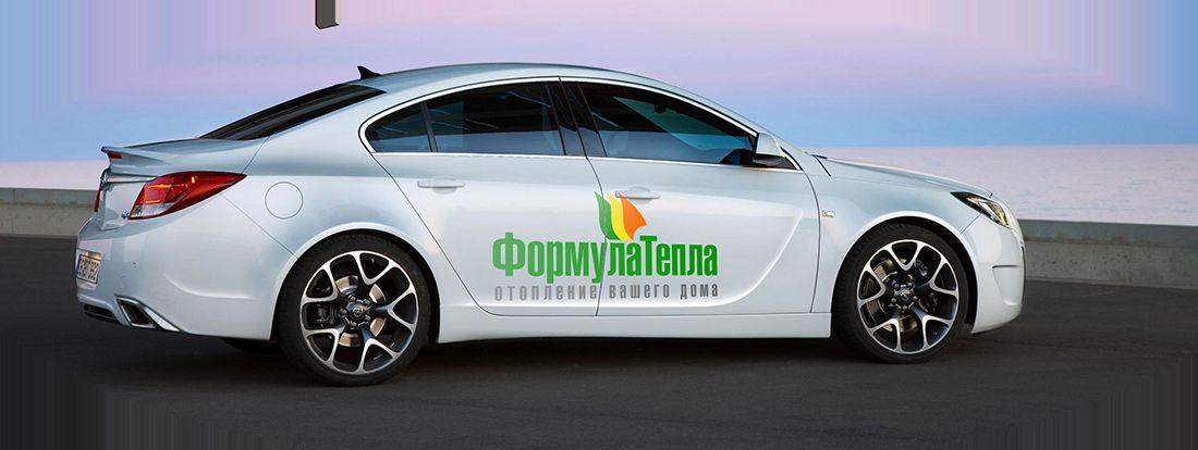Логотип для компании Формула Тепла - дизайнер djmirionec1