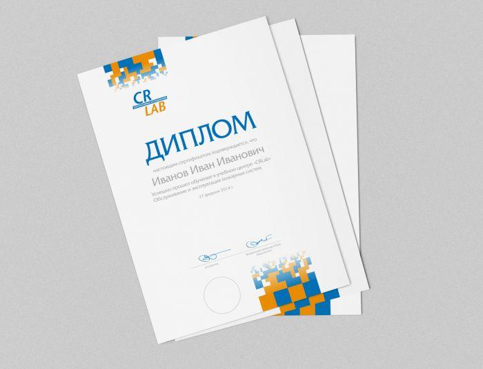 Дизайн сертификата диплома грамоты конкурс для дизайнеров с  Дизайн сертификата диплома грамоты дизайнер sexposs