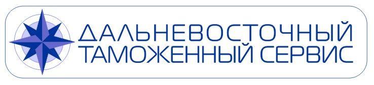 Логотип знак фирменные цвета для компании ДВТС   - дизайнер olgabezz