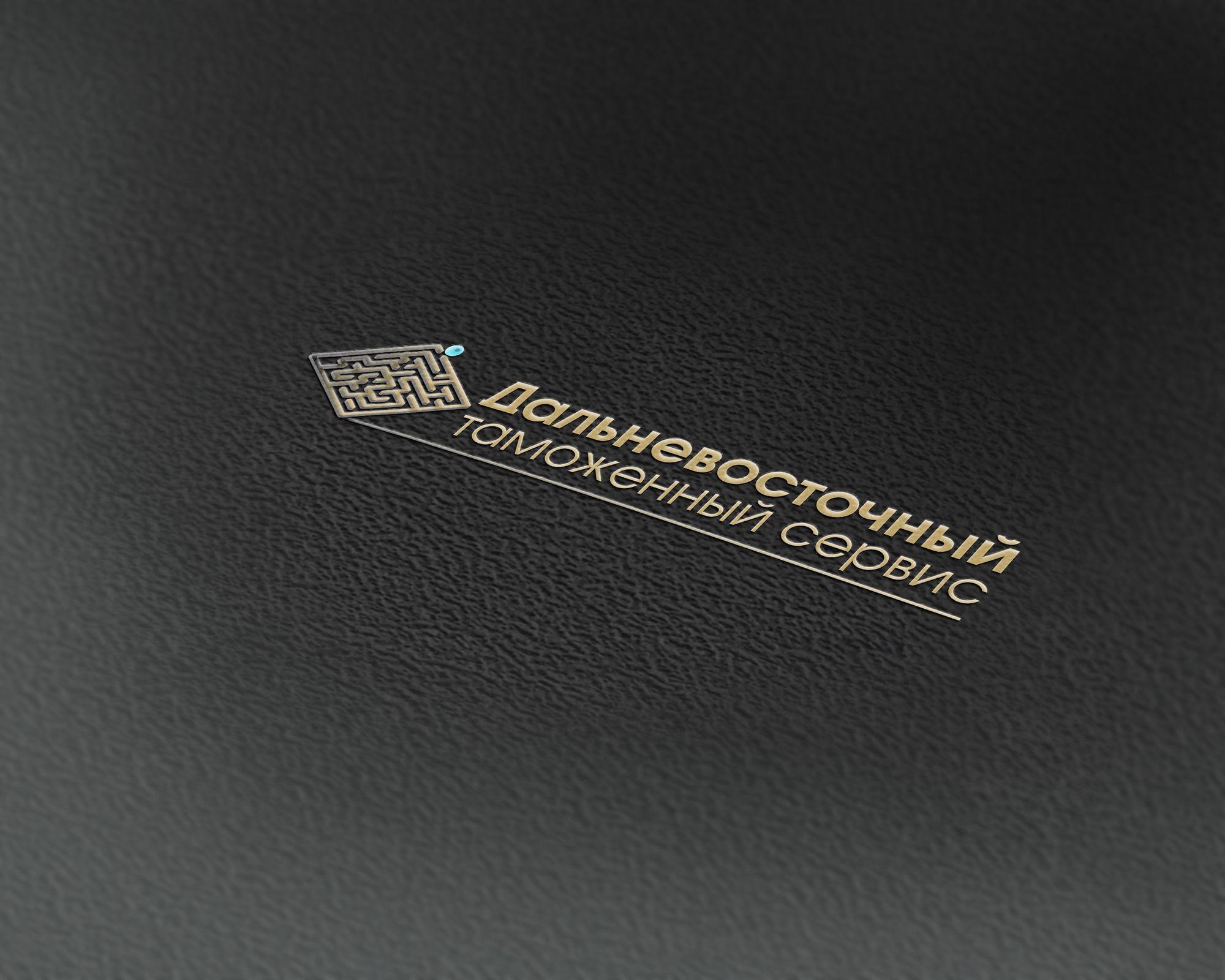 Логотип знак фирменные цвета для компании ДВТС   - дизайнер trocky18