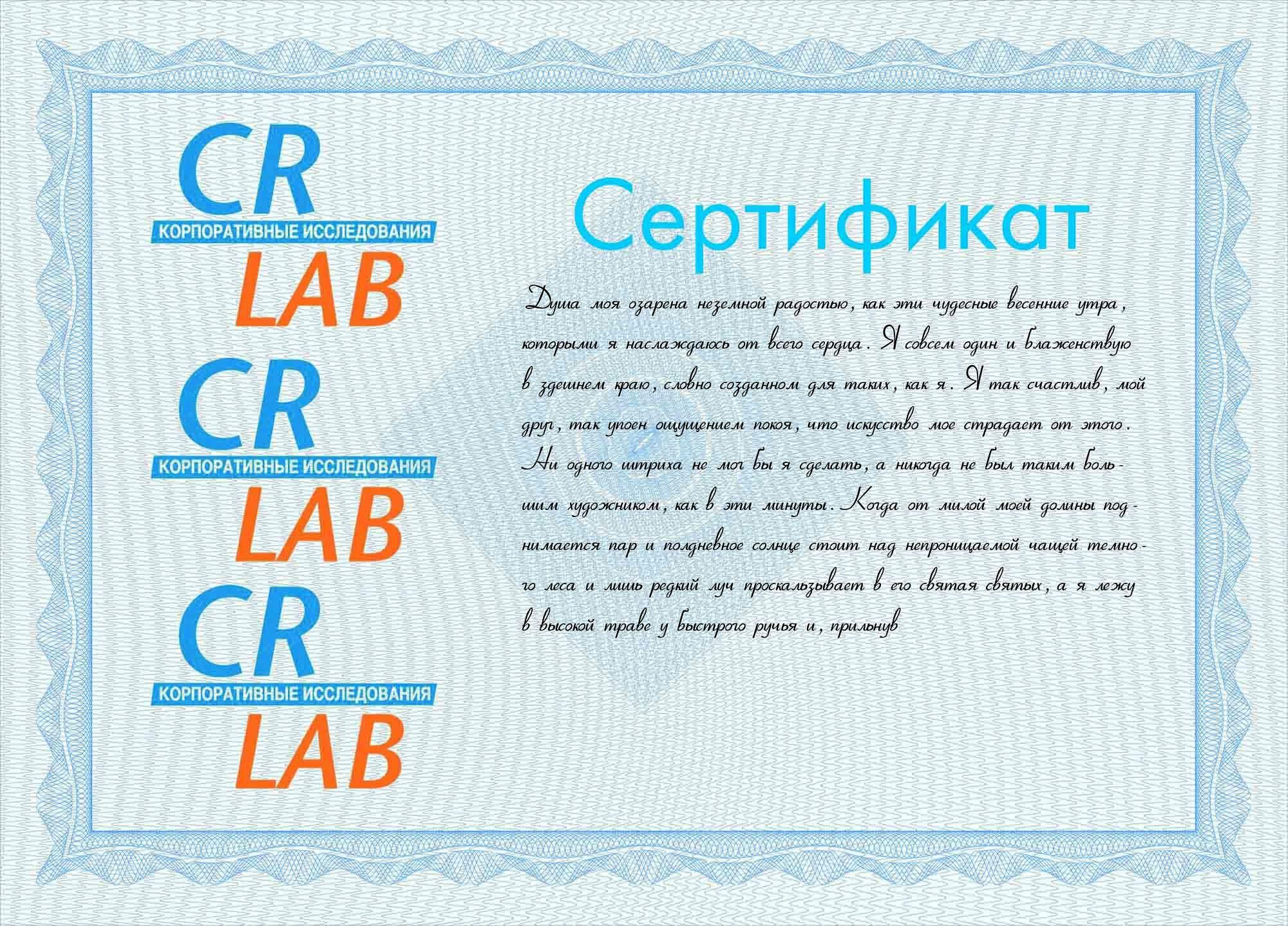 Дизайн сертификата\диплома\грамоты - дизайнер xamaza