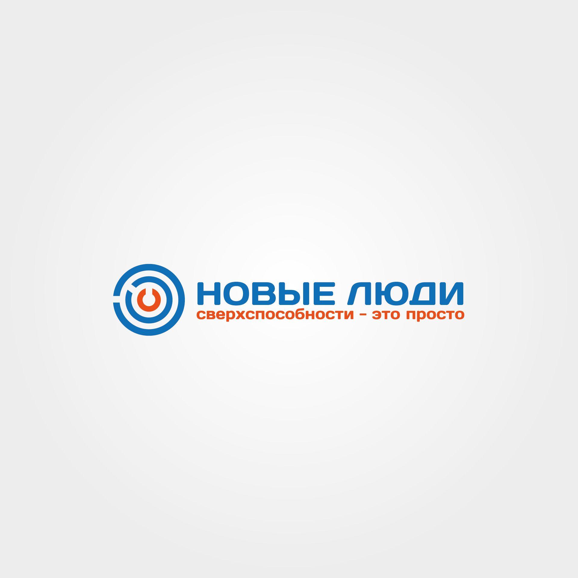 Лого и стиль тренингового центра/системы знаний - дизайнер alpine-gold