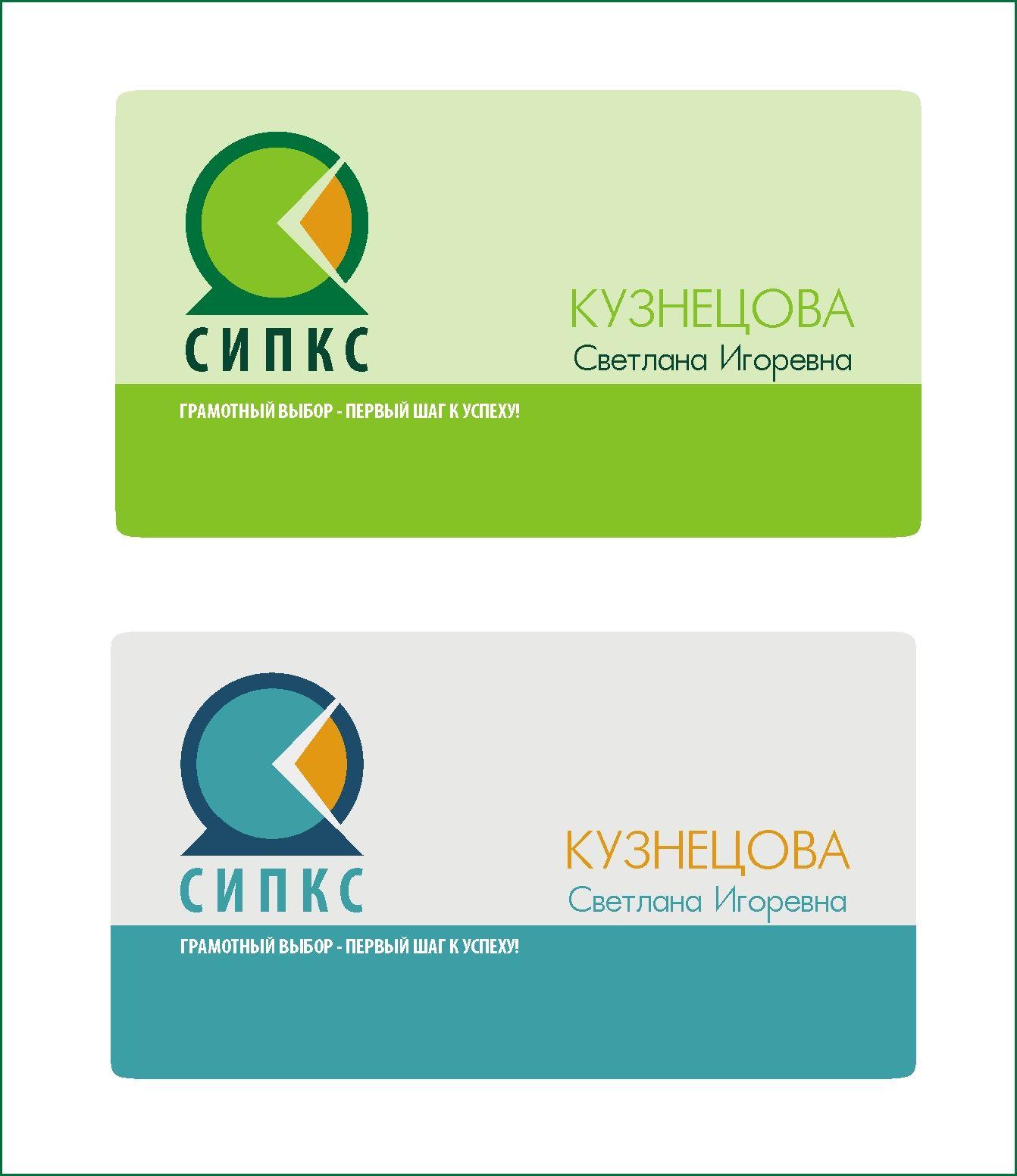 Редизайн логотипа и фирменный стиль - дизайнер chudoriba
