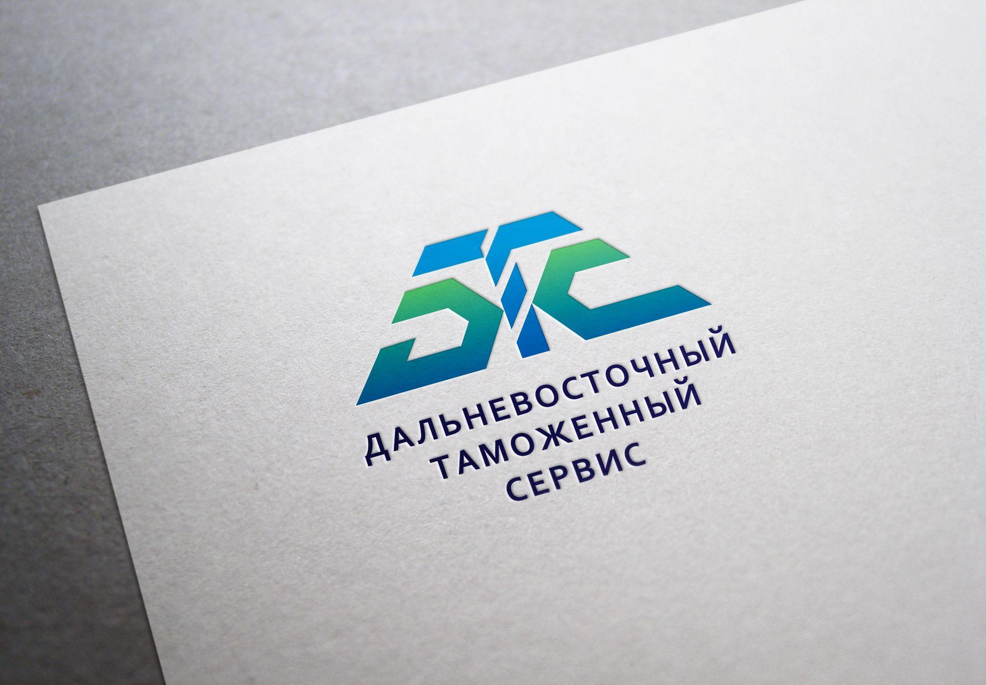 Логотип знак фирменные цвета для компании ДВТС   - дизайнер 25angel05