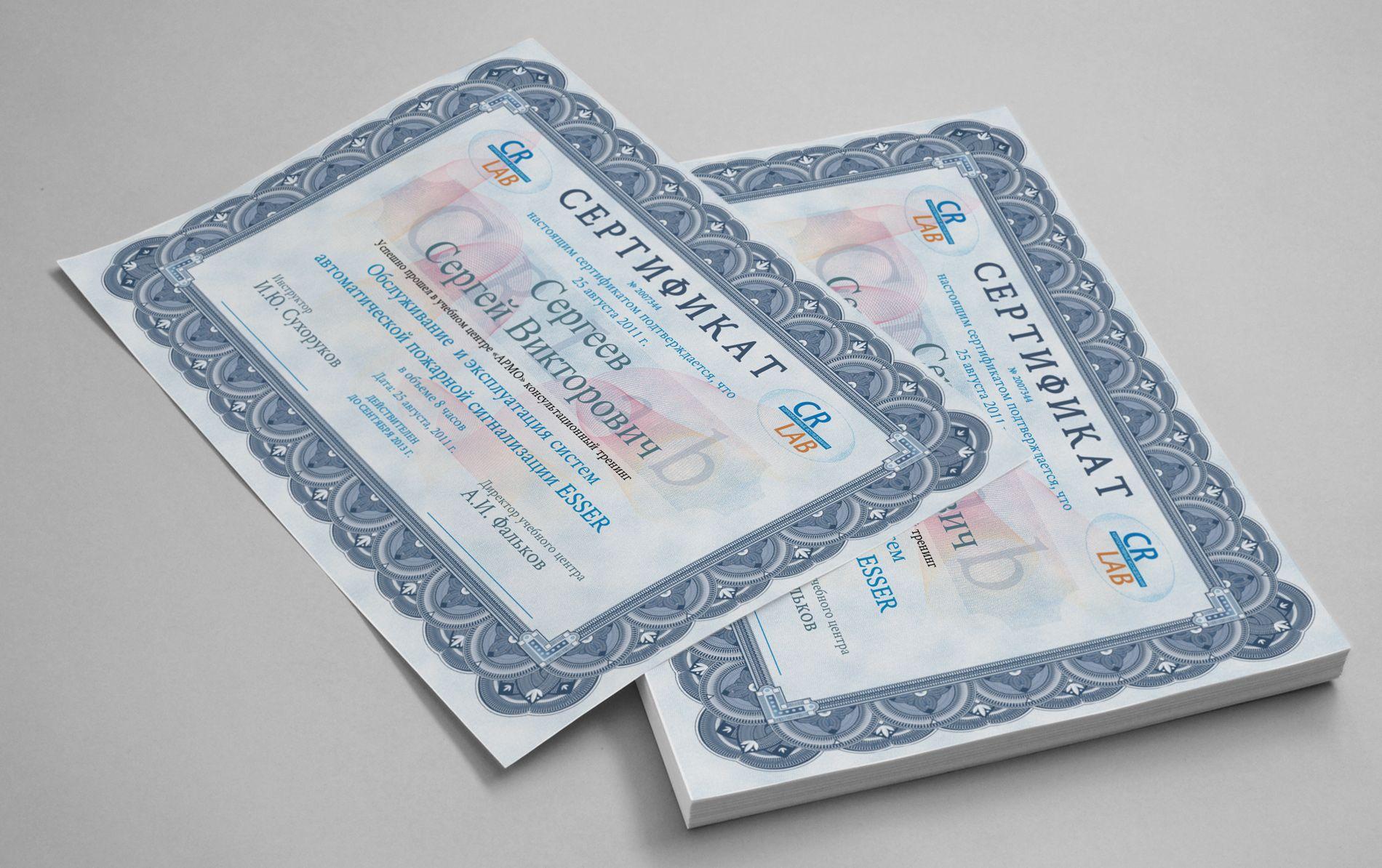 Дизайн сертификата\диплома\грамоты - дизайнер bzgood