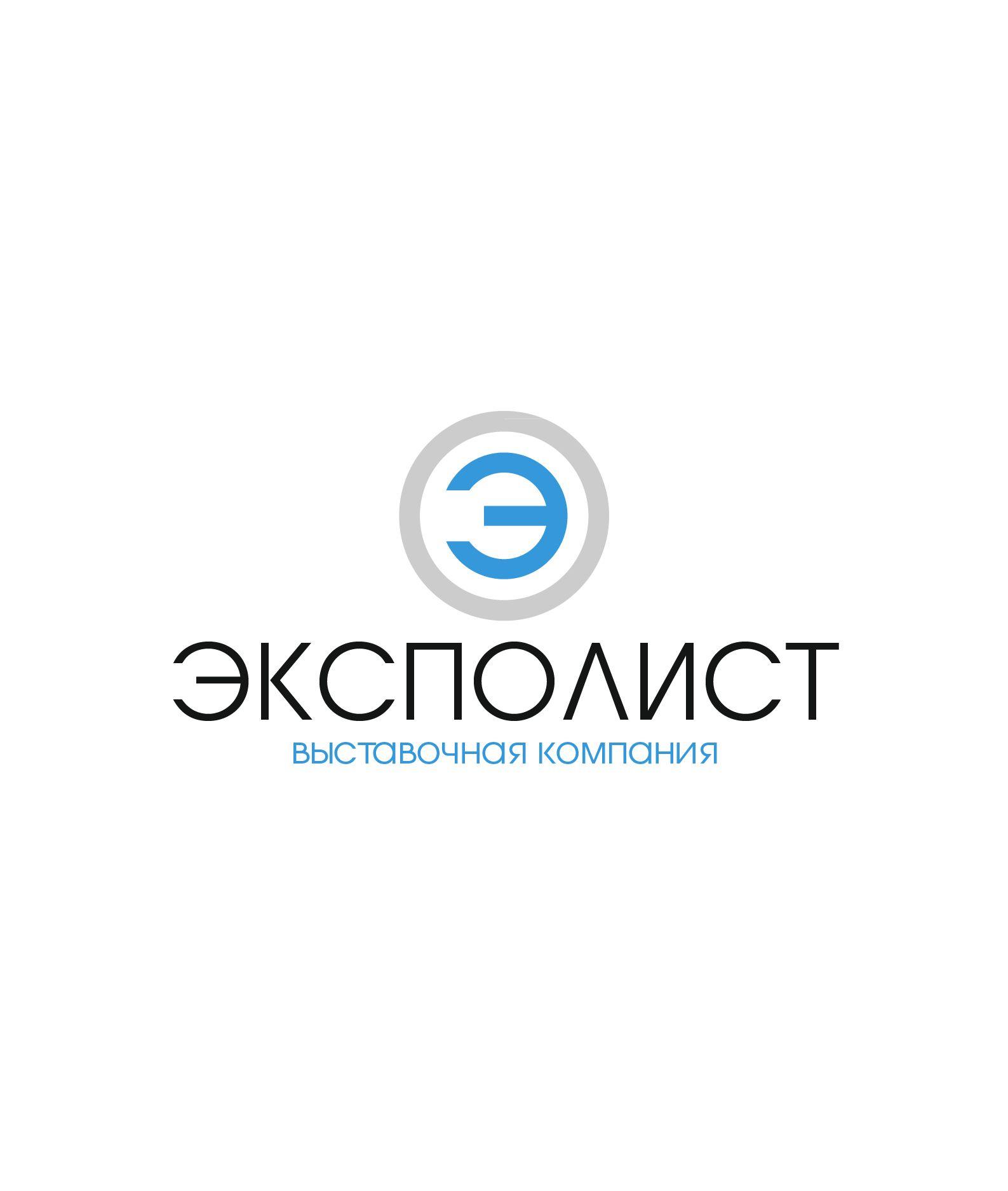 Логотип выставочной компании Эксполист - дизайнер mykolajmp5