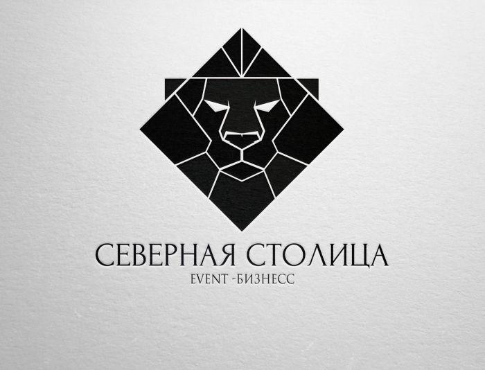 Логотип для компании Северная Столица - дизайнер La_persona