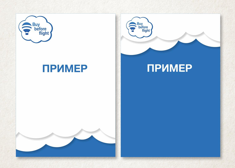 Фирменный стиль для интернет-магазина - дизайнер Jon