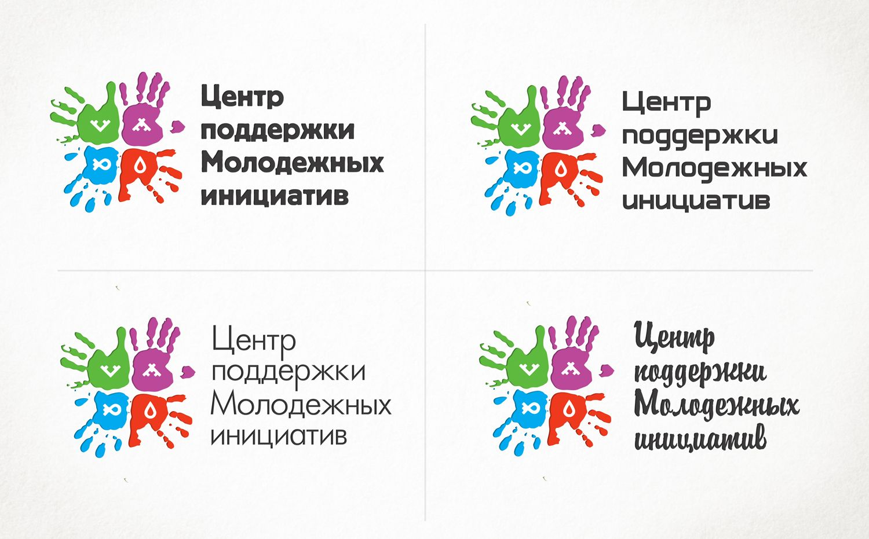 Логотип для Центра поддержки молодежных инициатив - дизайнер Jon
