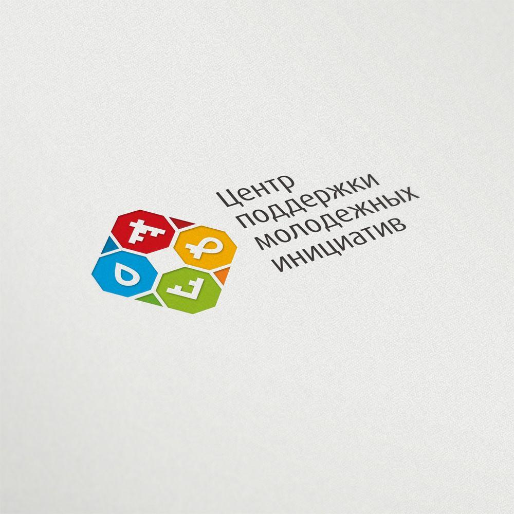 Логотип для Центра поддержки молодежных инициатив - дизайнер mz777