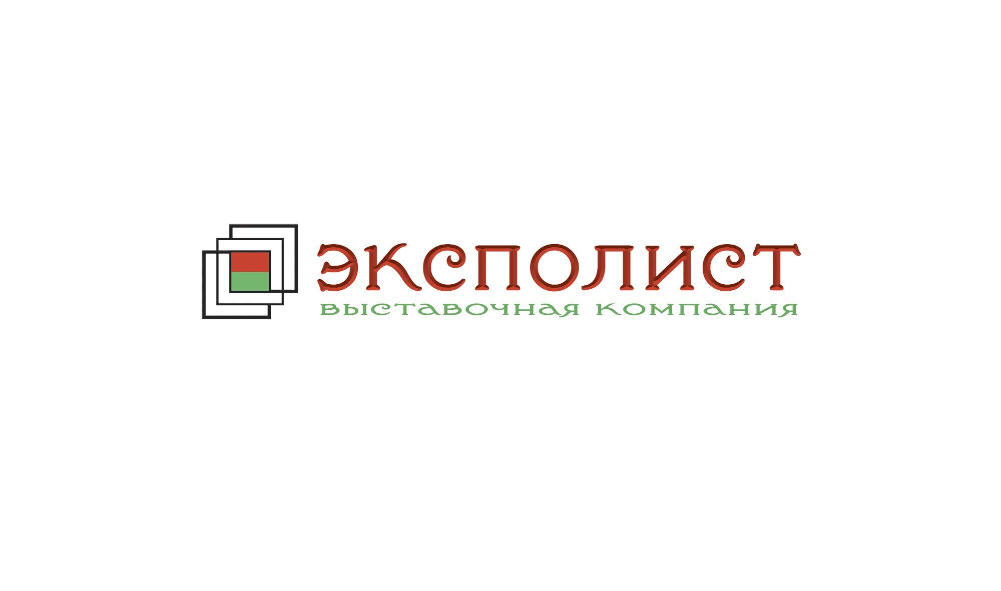 Логотип выставочной компании Эксполист - дизайнер anturage23