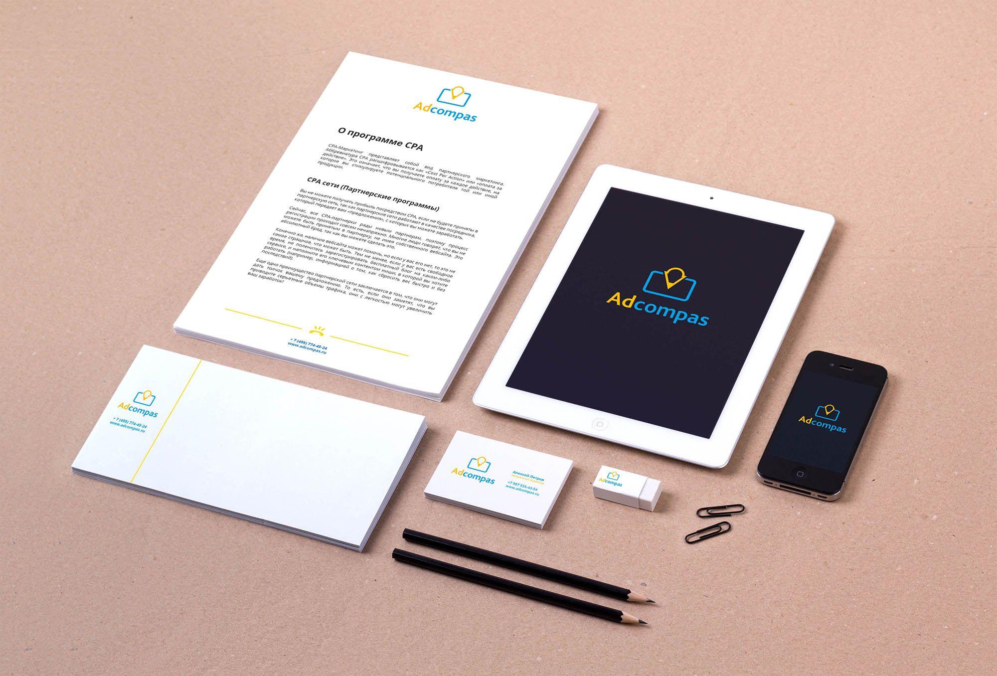 Нужен логотип для сайта рекламной компании СPA  - дизайнер Lyuba13