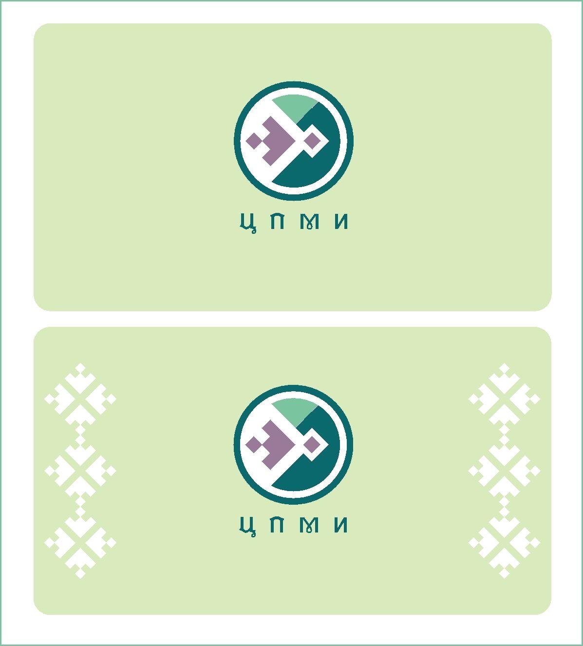 Логотип для Центра поддержки молодежных инициатив - дизайнер chudoriba