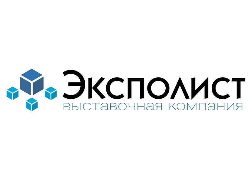 Логотип выставочной компании Эксполист - дизайнер nshalaev