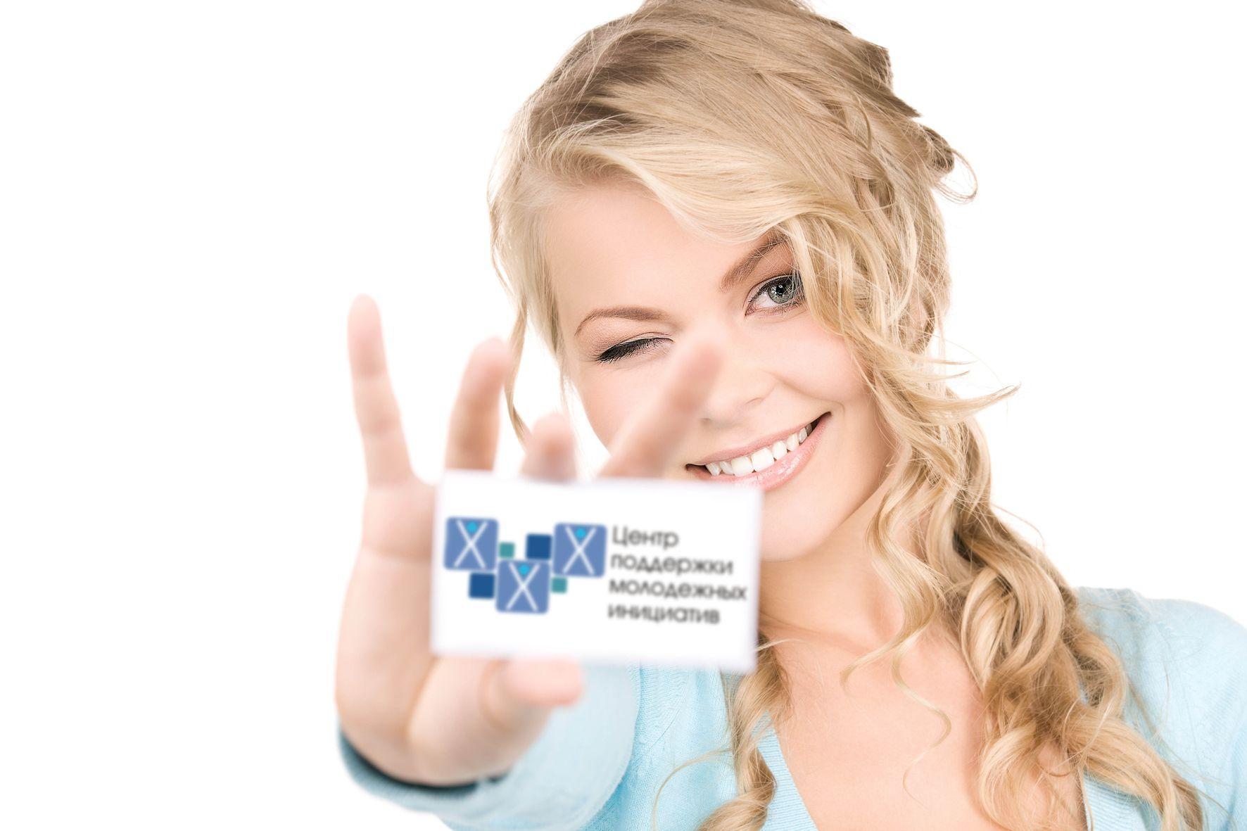 Логотип для Центра поддержки молодежных инициатив - дизайнер trankvi