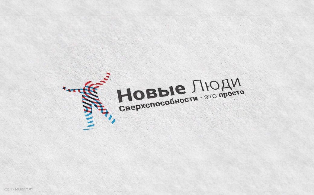 Лого и стиль тренингового центра/системы знаний - дизайнер Odinus