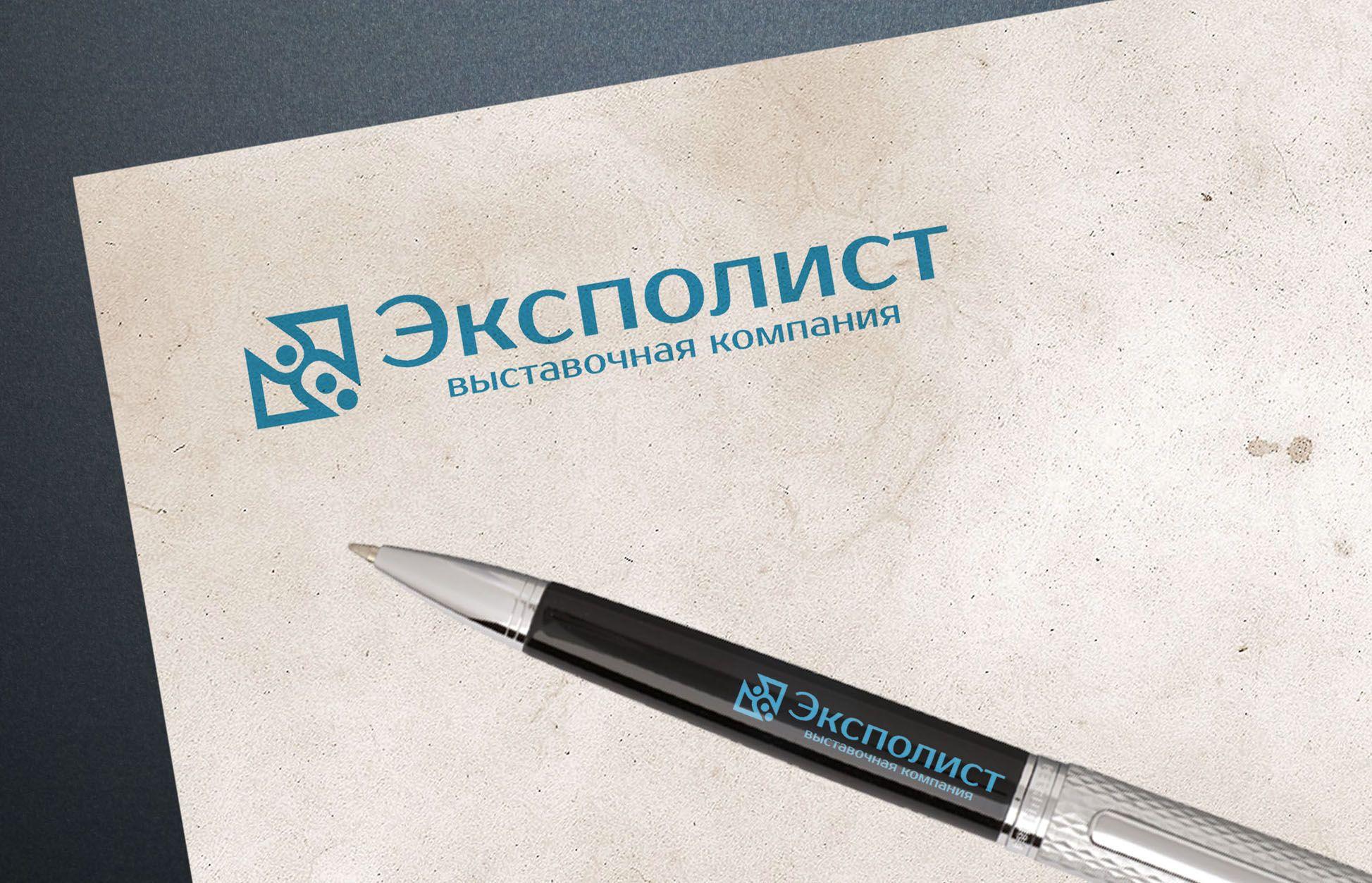 Логотип выставочной компании Эксполист - дизайнер Scorp