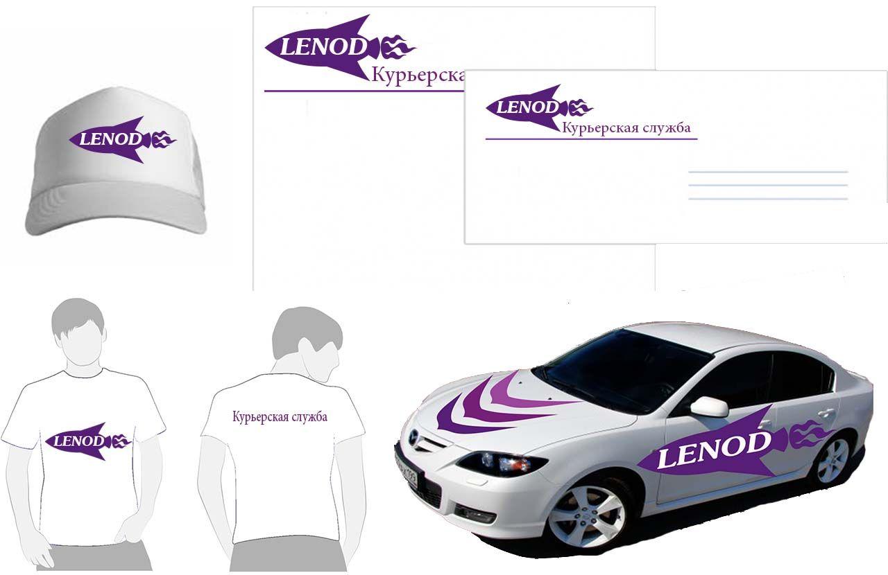 Доработка логотипа Курьерской службы - дизайнер EVA23