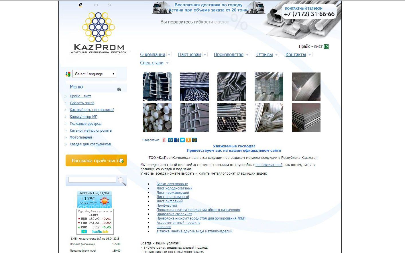 Редизайн логотипа, создание фирменного стиля - дизайнер Diamanda88