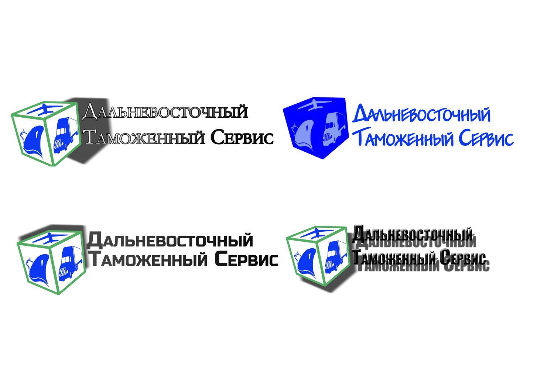 Логотип знак фирменные цвета для компании ДВТС   - дизайнер ForceFox